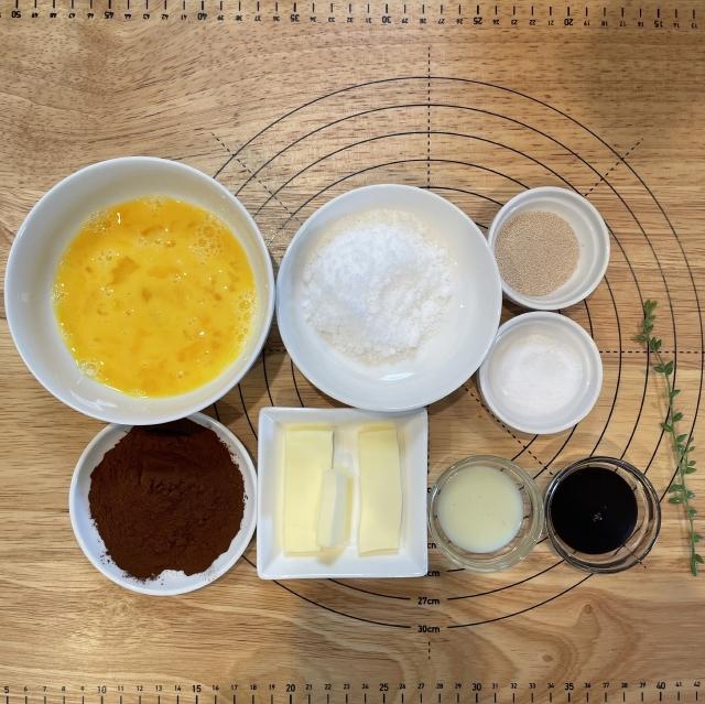 チョコ好き必見のパン・ヴィエノバ・ショコラ・ノワール1