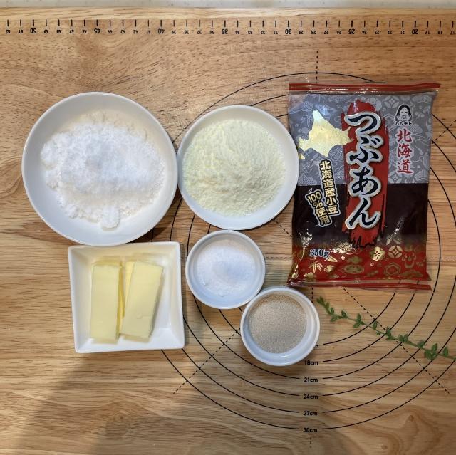 二斤の食パン型で焼くあんこ入り食パン1